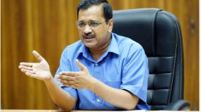 kejriwal-announces-rs-50-000-ex-gratia-to-families-who-lost-member-to-covid