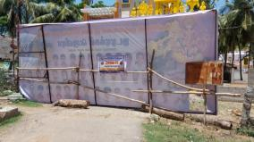 village-quarantined-near-vaniyambadi