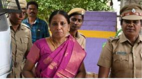 nalini-donates-rs-5-000-to-the-chief-minister-s-general-relief-fund