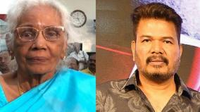 director-shankar-mother-dead