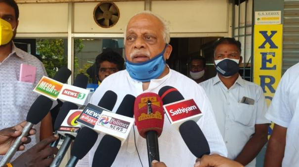 closing-of-essential-shops-condemning-government-officials-vaniyambadi-chamber-of-commerce-announcement