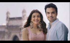 kajal-aggarwal-on-quitting-films