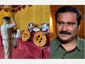 anbumani-ramadoss-urges-police-families-of-corona-victims-to-provide-rs-25-lakh