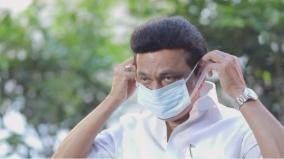 mask-vaccinate-chief-minister-stalin-s-video-campaign