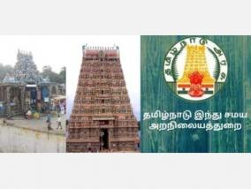 details-of-the-temple-property-will-be-uploaded-for-public-view-results-of-the-study-meeting-of-the-department-of-hr-ce