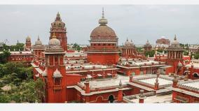 occupancy-of-land-owned-by-chidambaram-monastery-what-is-the-action-taken-high-court-notice-to-the-collector