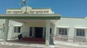 yervadi-mental-health-and-rehabilitation-centre-inmates-affected-by-corona