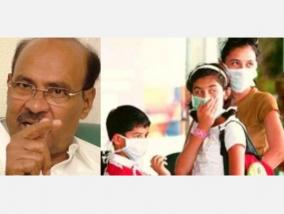 new-corona-attacking-children-accelerate-vaccination-testing-ramadas-insistence
