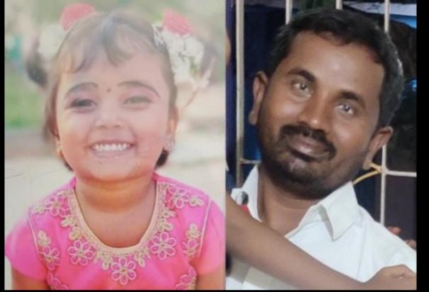 father-dead-trying-to-save-daughter-from-falling-into-well-tragedy-near-dharmapuri