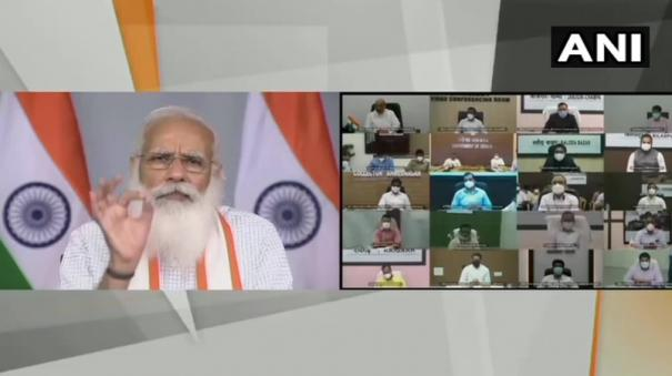 pm-modi-interacts-with-district-officials-of-10-states