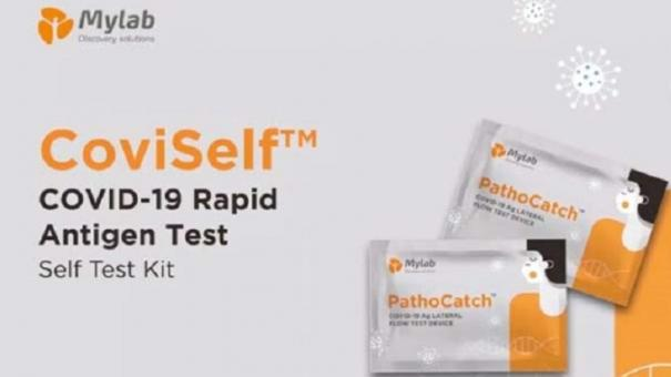 you-can-self-test-covid-at-home-by-taking-nasal-swab-icmr-issues-advisory