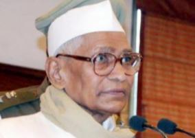 cm-jagannath-pahadia