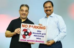 chief-executive-ck-kumaravel-resigns-from-makkal-neethi-mayyam