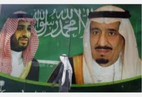 saudi-arabia-says-residents-have-to-show-vaccination-proof-from-august