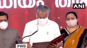 pinarayi-vijayan-took-oath-as-the-chief-minister-of-kerala