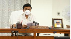 may-24-curfew-ends-cm-consults-with-corona-prevention-advisory-committee-on-may-22