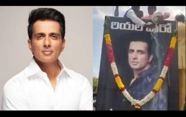 sonu-sood-life-size-poster-showered-with-milk-by-andhra-pradesh-fans-actor-expresses-gratitude