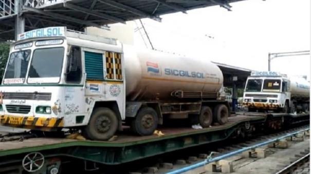 40-mt-oxygen-arrives-at-madurai-from-odisha