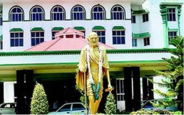 anticipatory-bail-to-man-who-posted-abusive-comments-on-former-cm-jayalalitha