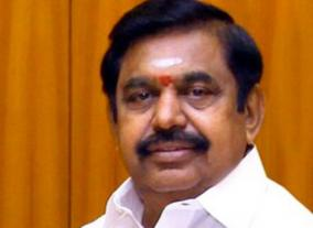 edappadi-palanisamy-urges-tn-government