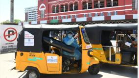oxygen-autos-in-north-chennai-duty-foundation-operating-free-of-charge-24-hours-a-day
