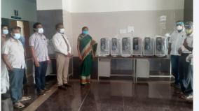 rajiv-gandhi-memorial-day-jyoti-mani-mp-donated-10-oxygen-concentrators-to-karur-government-hospital