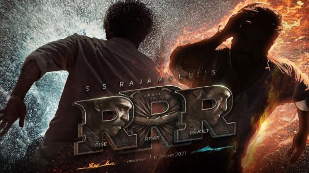 rrr-digital-rights-sold-to-zee-group