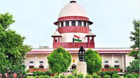 sc-to-hear-pil-seeking-direction-to-centre-for-measures-to-overcome-financial-stress-faced-by-borrowers