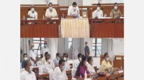 will-the-curfew-be-extended-chief-minister-consultation-with-medical-experts-and-political-parties