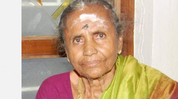 minister-kr-periyakaruppan-s-mother-has-passed-away