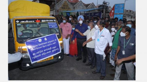 sale-of-vegetables-fruits-eggs-bread-in-chennai-by-2635-mobile-vehicles-chennai-corporation-started