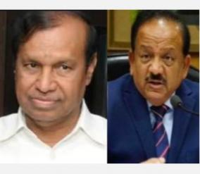 10-crore-vaccines-should-be-provided-to-tamil-nadu-immediately-t-r-balu-s-letter-to-the-union-minister