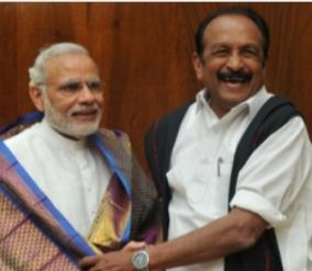 modi-completes-7-years-as-prime-minister-may-26-black-day-shoplifting-struggle-vaiko-support