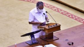 newly-elected-mlas-sworn-in-as-first-session-of-15th-ker-assembly-begins