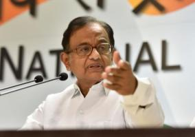 centre-directive-to-states-to-get-vaccines-from-manufacturers-abroad-cynical-move-chidambaram