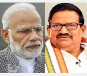 prime-minister-s-discriminatory-attitude-in-providing-vaccine-to-tamil-nadu-ks-alagiri-review