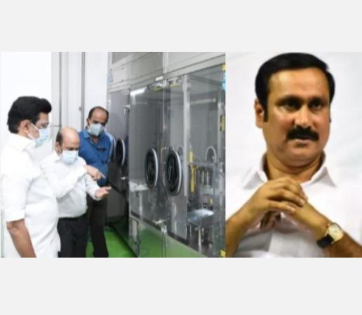 the-best-solution-is-for-tamil-nadu-to-accept-the-chengalpattu-vaccination-facility-anbumani-ramadas-request