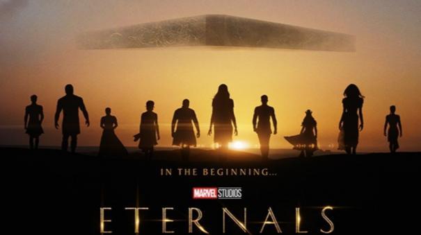MCU 4th phase eternals trailer