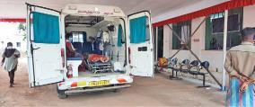 karaikudi-government-hospital