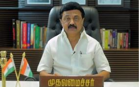 the-union-government-should-repeal-three-agricultural-laws-chief-stalin-insists