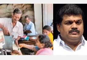 home-ration-items-relief-amount-to-prevent-infection-gk-vasan-insistence