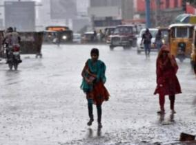 heavy-rain-chance-in-southern-districts