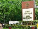 anna-university-m-tech-student-admission-deadline-case-high-court-notices-to-central-and-state-governments
