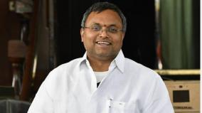 i-would-welcome-quality-medicine-and-education-for-the-poor-by-generating-income-in-another-way-without-lottery-karthi-chidambaram