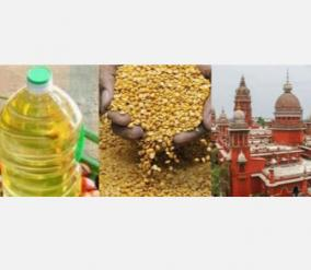 ban-on-purchase-of-pulses-and-palm-oil-government-petition-in-the-high-court-seeking-removal