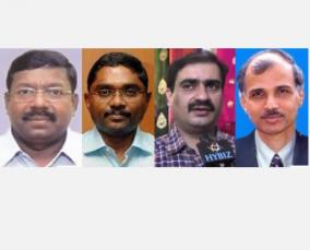transfer-of-4-ias-officers-including-teacher-selection-chairman