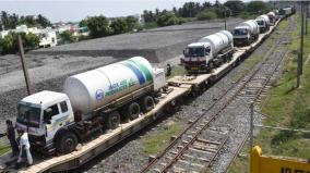 89-28-tonnes-of-oxygen-arriving-by-train-from-odisha-separate-dispatch-to-coimbatore-tiruppur-erode