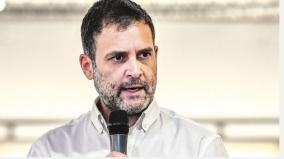 rahul-gandhi-writes-to-pm-demands-withdrawal-of-new-regulations-in-lakshadweep