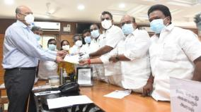 the-people-of-coimbatore-who-face-various-dangers-fix-the-shortage-of-vaccines-aiadmk-mlas-petition-to-the-collector