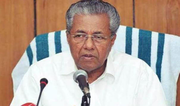 kerala-govt-announces-special-package-for-children-orphaned-by-covid-19